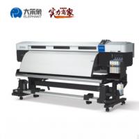 大笨象爱普生F7180热升华热转印打印机 1.6米数码印花写真机