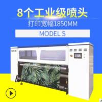 宏华数码印刷机工业型热转印打印机 高速热升华数码印花机定制