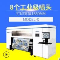 宏华数码印刷机工业型热转印打印机数码印花机 热升华数码印花机