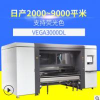 厂家直销宏华数码VEGA3000DL/DT高速高精数码印花机 高速印刷机