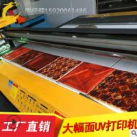 龙润体育用品运动器材数码印刷设备 包送货安装培训UV平板打印机
