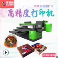 手机壳加工设备 uv打印机 手机壳定制机器 uv彩印机 手机壳打印机