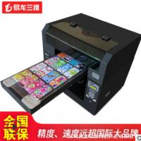 中秋礼品盒全彩图案打印机 小型UV打印机手机壳 面板定制UV直喷机