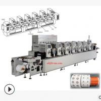 凸版轮转机商标印刷机不干胶印刷机