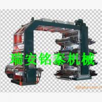 MT多功能全自动卷筒式印刷、柔印机、胶印机