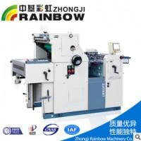 ZJ62II三墨两水胶印机,高配型大四开打码胶印机