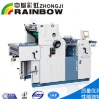 潍坊中基彩虹专业胶印机生产厂家供应大四开胶印机