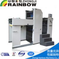 中基彩虹双面胶印机,全自动大四开双面胶印机