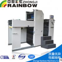 潍坊厂家直供大四开双面机 供应中基彩虹双面印刷胶印机系列