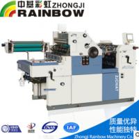 出口型全自动六开单色打码胶印机单色打码印刷机