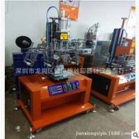 厂家直销平圆面热转印机滚烫机多功能热转印机 热转印机烫金机