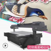 无版印刷pvc打印机数码直喷科室牌印花设备 即印即取亚克力打印机