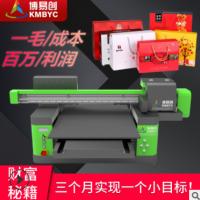 数码印花机 皮革钱包箱包平板打印机 纸箱数码打印机6090uv打印机