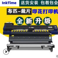 压电写真机 爱普生喷头压电写真机 4720头数码印花服装压电写真机