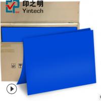 厂家直供CTP热敏阳图版材特规订货0.15-0.3mm厚度CTP版材生产