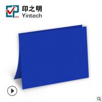 CTP热敏阳图版材富彩非华光强邦CTCP-UV薄版高端商业印刷制版版材