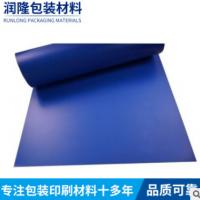 印刷版材 厂家批发热销供应 印刷CTCP版 UVCTP版材 高品质CTP版