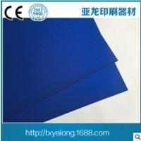 热销供应 印刷CTP版 热敏CTP版材 高品质CTP版批发