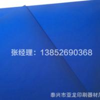 热销供应 印刷CTP版 供应热敏CTP版材 高品质CTP版批发
