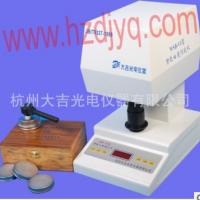 杭州大吉生产WSB-VI粉体白度仪