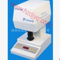 厂家供应智能白度仪 WSB-VI(不带打印) WSB-VI(带打印)