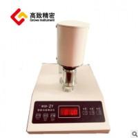 台式荧光白度仪WSB-2Y 白度计 荧光白度检测仪白度测量仪测试仪