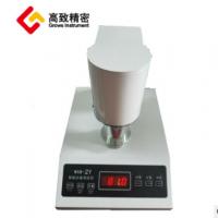 台式荧光白度仪WSB-2系列 白度计 荧光白度检测仪白度测量仪