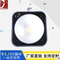 激光电眼LED频闪灯激光频闪仪LED激光电眼LED频闪仪