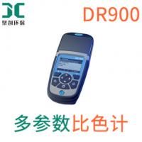 DR900哈希比色计便携式多参数比色计HACH/哈希多参数水质分析仪