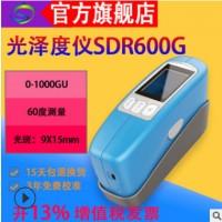 光泽度仪SDR600G表面光泽度检测仪,油漆光泽度仪,金属光泽度计