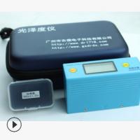 DR60A光泽度检测仪油漆表面亮度计大理石材测光仪器光亮测试仪