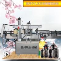 温州 联台 直供 5L瓶 大桶 圆瓶 单面 侧面 全自动 不干胶 贴标机
