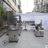 自动玻璃水灌装线 水剂灌装生产设备 自动液体灌装旋盖机