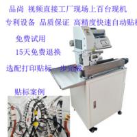 全自动对折贴标机 半自动 不干胶贴标签机 厂家直销 专利设备