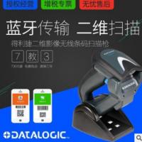 datalogic得利捷GBT4400扫描器无线扫描器条码扫描器仓库出入库