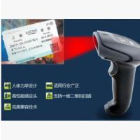 优解YJ4600扫描器二维码扫描器快递单扫描器仓库收银条码扫描器