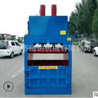 环保可回收垃圾打包机饮料瓶废品液压打包机厂家直供半自动打包机