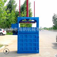 废纸液压打包机电动编织袋压缩机饮料瓶垃圾废品压缩压块机厂家
