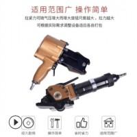 厂家现货直销DYA32气动分体式钢带打包机 32mm气动分体式钢带机