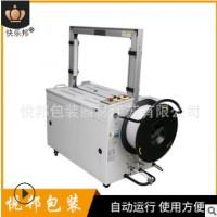 厂家直销自动打包机纸箱捆扎机pp带热熔全自动打包机