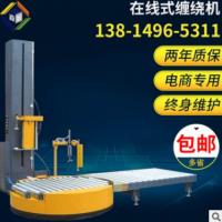 缠绕机 自动上断膜式缠绕包装机 预拉缠绕机包装设备苏州厂家供应