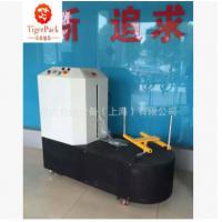行李缠绕机机场小行李包装机厂家直销全自动缠绕包装机量大从优