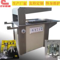 丹阳线路板贴膜包装机 厂家直销 五金小工具贴体包装机