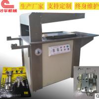 五金件 小工具贴膜包装贴体机 厂家直销 常州包装机械可非标定制