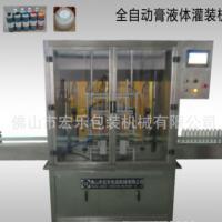 佛山宏乐全自动伺服膏液体灌装旋盖机 蜂蜜灌装机 自动灌装机厂家