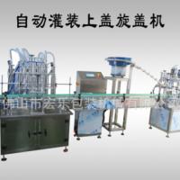 小瓶矿泉水饮料灌装流水线生产线 果汁饮料液体瓶盖灌装旋盖机