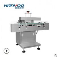 自动铝箔封口机 药片胶囊药品封盖机 药厂可连线定制机械设备