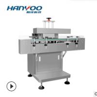 全自动铝箔封口机 电磁感应封盖机 连续铝箔塑封机 可连线定制