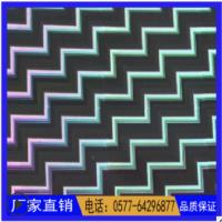 厂家直销多种型号PVC花版银镭射膜价格优惠质量保证