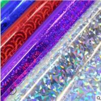 厂家直销;BOPP彩色镭射膜 ,彩色镭射纸,各种花版镭射膜定制。